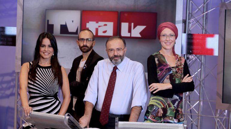 Tv talk nel sabato pomeriggio di rai tre for Programmi tv oggi pomeriggio