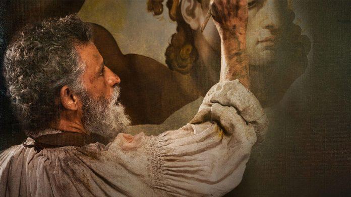 Michelangelo - Infinito - sky