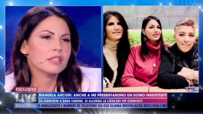 La foto con Pamela Prati, Eliana Michelazzo e Pamela Perricciolo