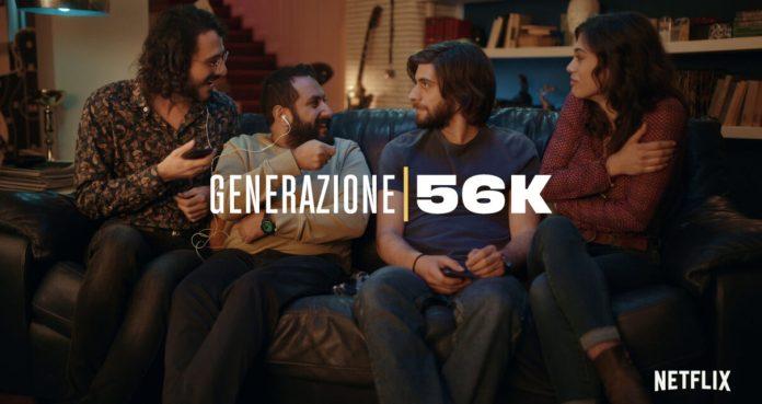 Generazione 56K su netflix