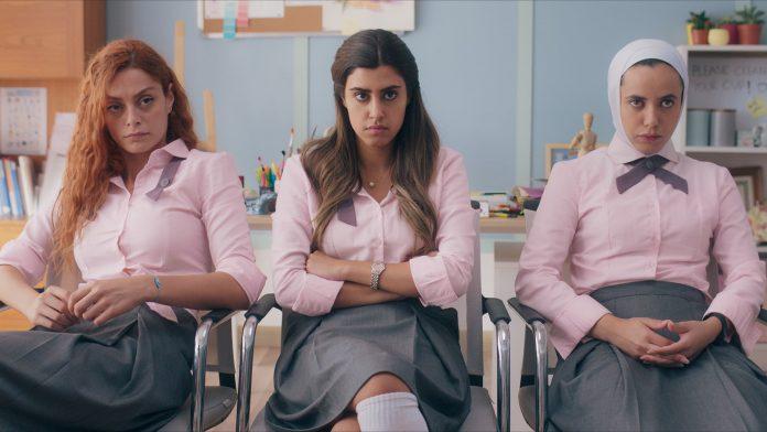 Netflix: AlRawabi School for Girls